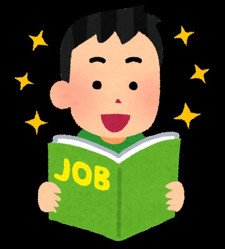転職エージェント_面談_特化型