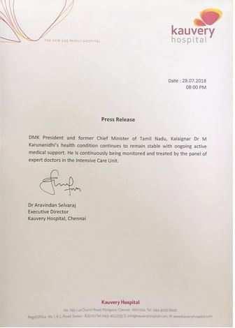 M. Karunanidhi Dead or Alive? Health Report Death Cause?