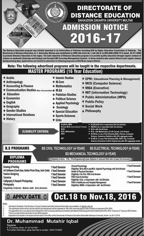 BZU Distance Learning Admission 2016-17