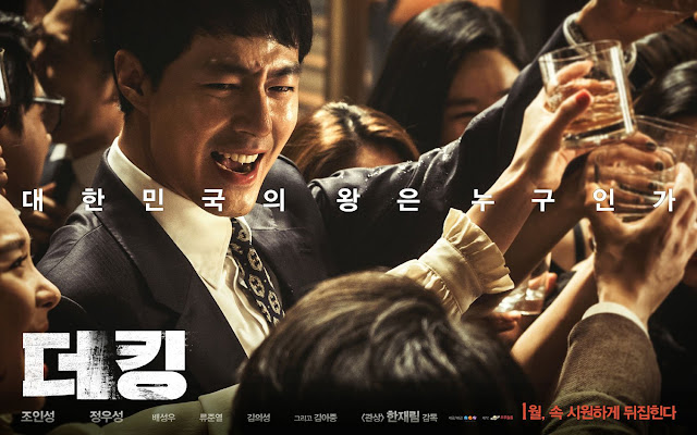 Film Korea The King Subtitle Indonesia