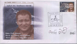rekor pendakian everest tercepat Babu Chiri Sherpa