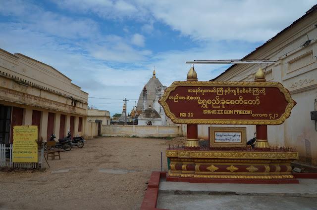Ada yang bisa membaca tulisan di Bagan?