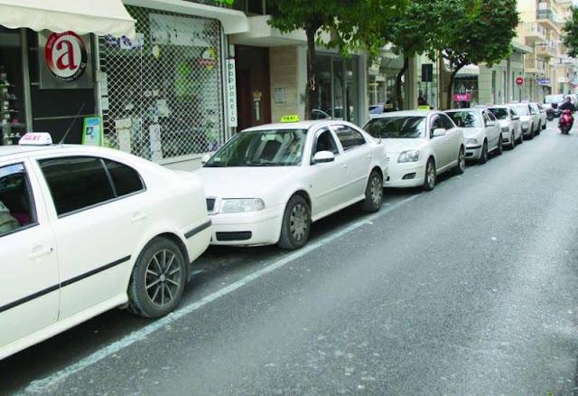 Εξώδικο των Ταξί Καλαμάτας στην Περιφέρεια Πελοποννήσου!