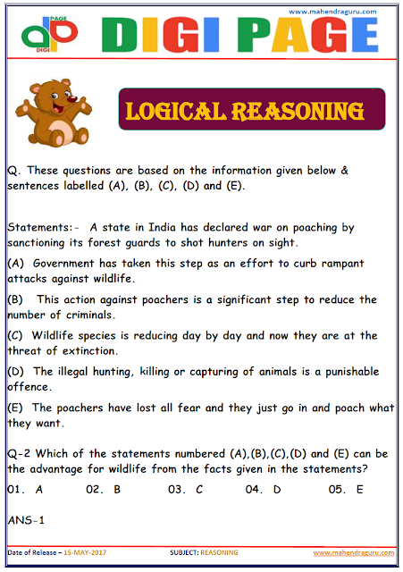 DP | LOGICAL REASONING | 15 - MAY - 17 | IMPORTANT FOR SBI PO