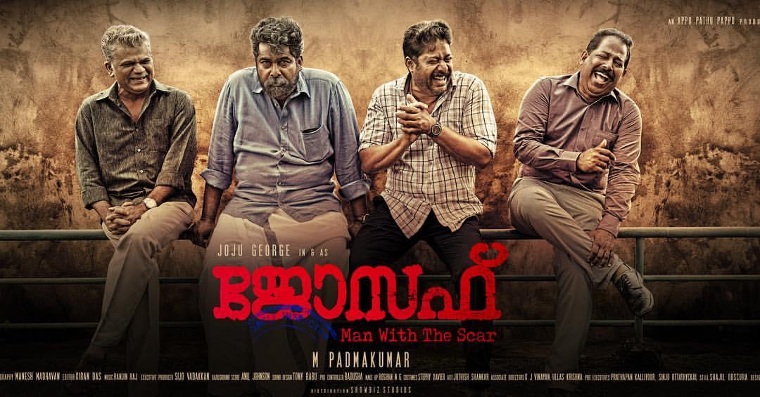 periplo's jottings: Joseph (Malayalam - 2018)