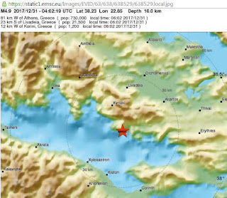 Greece Hit by 4.9-Magnitude Earthquake