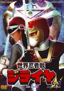 Jiraya O Incrivel Ninja + Legendas