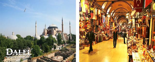 برنامج سياحي ليلة **||اسطنبول بورصا
