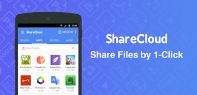 تطبيق share cloud