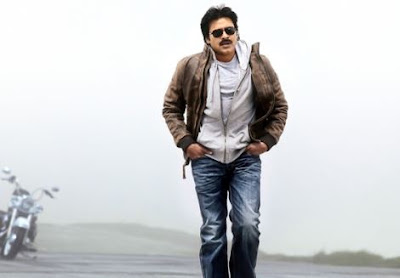 Attarintiki Daredi Dialogues, Attarintiki Daredi Movie Dialogues, Pawan Kalyan Dialogues from Attarintiki Daredi
