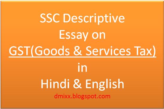 essay on good service