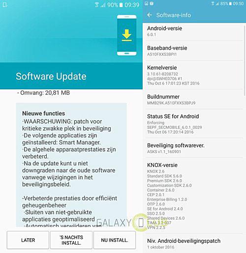 سامسونج تصدر تحديث أمني جديد لهاتف Galaxy A5 نسخة 2016
