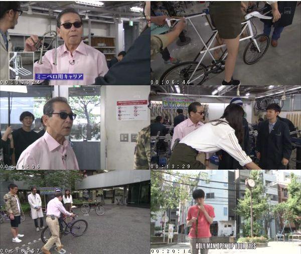 [TV-Variety] タモリ倶楽部 – 2016.11.29