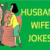 Husband Wife And Blood Donation Joke || Jokes On Husband And Wife || Jokes By Rclipse