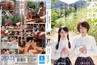HNDS-029 av japan xxx That Daily Otoha Nanase Luca Kanae That Poor Sister Has