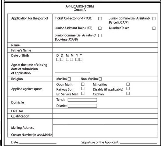 Job Application Form Group A Pakistan Railway Multan Division