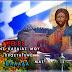 Αστρολογική Επιβεβαίωση: Η Εκκλησία νίκησε στο θέμα των θρησκευτικών
