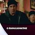 Πρεμιέρα στην Action Zone του OTE CINEMA 1 HD απόψε στις 21:00
