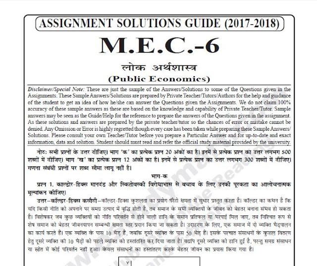 MEC-06 Hindi Medium Solved Assignment Download In PDF