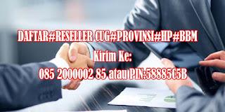 Daftar Reseller Telkomsel CUG Armaila
