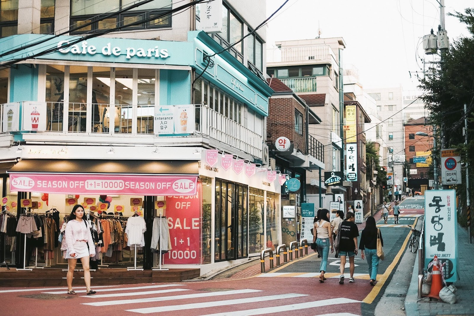 Things to Do in Seoul Hongdae | www.bigdreamerblog.com