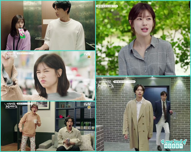 Lee Min Ki & Jung So Min in Because This Is My First Life New Korean Drama 2017
