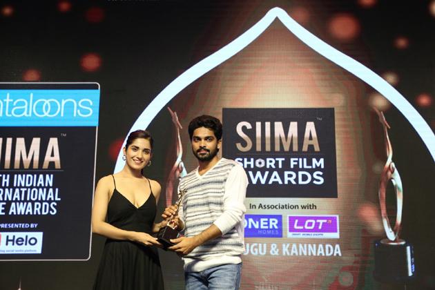 Siima Awards 2019