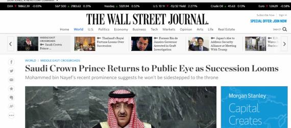 وول-ستريت-بن-سلمان-بن-نايف-اللمكلة-السعودية-كالتشر-عربية