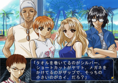 712381-konohana-3-itsuwari-no-kage-no-mukou-ni-playstation-2-screenshot.jpg