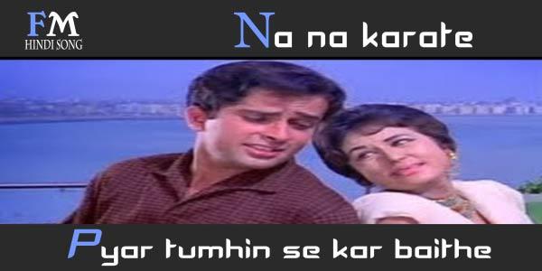 Na Na Karate Pyar Tumhin Se-Jab Jab Phool Khile (1965)