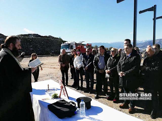 Μεγάλη μέρα για το Άργος: Τελετή θεμελίωση του εργοστασίου απορριμμάτων στα Γκριμάρια (βίντεο)