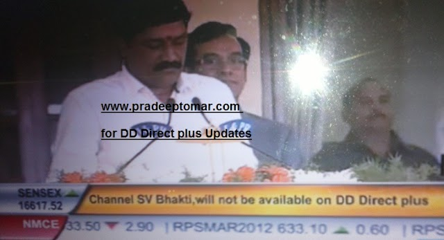 SVBC Bhakti Channel will be removed on 29 January 2012