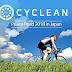 CyClean과 함께하는 일본 국토대장정 – Peace Road 2018