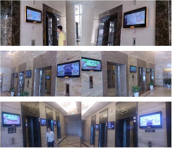 quảng cáo trong thang máy, quang cao trong thang may, quảng cáo trên LCD, hệ thống quảng cáo trên LCD