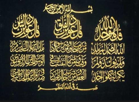 Inilah 99 Fungsi Keutamaan Surat Al Ikhlas Al Falaq Dan An