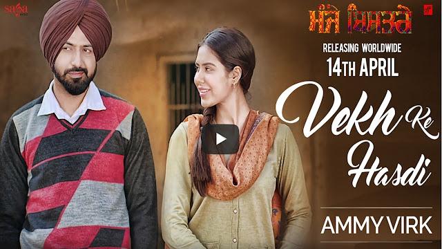 Vekh Ke Hasdi Punjabi Song Lyrics Ammy Virk | Manje Bistre