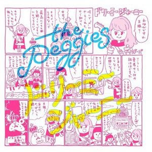 [SINGLE] the peggies - Dreamy Journey_sy-subkara.blogspot.com