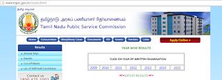 TNPSC Result Website New look