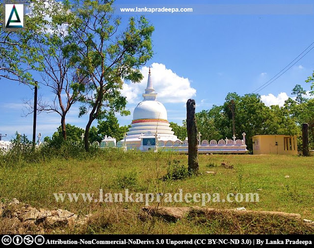 The modern Stupa at Galmaduwa Viharaya, Ampara