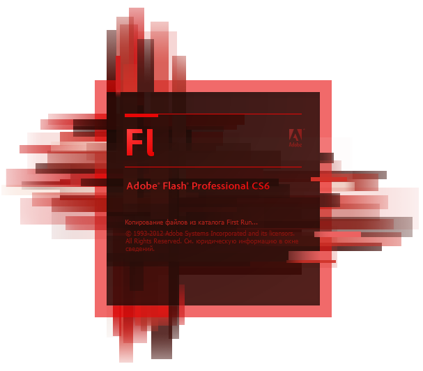 Adobe flash cs4 professional free