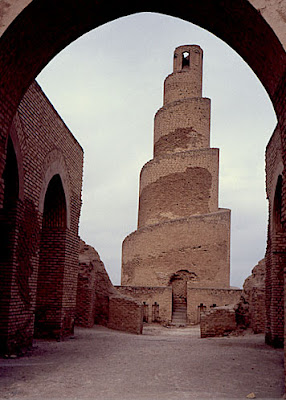 Islamic Art And Architecture Abbasid Architecture