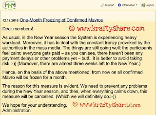 MMM Nigeria Freezes All Confirmed Accounts