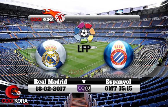مشاهدة مباراة ريال مدريد وإسبانيول اليوم 18-2-2017 في الدوري الأسباني