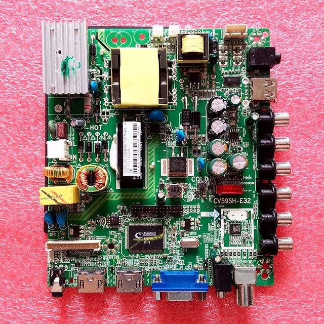 CV59SH.E32 All Firmware Free Download