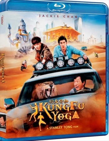 Kung Fu Yoga 2017 Hindi ORG Dual Audio 300MB BluRay 480p ESubs