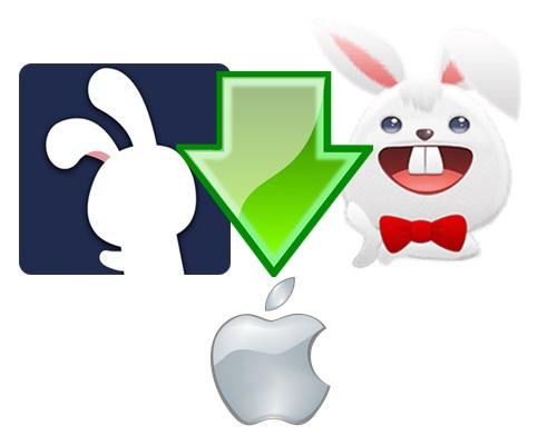 TutuApp Download On iOS 12-12 1 1