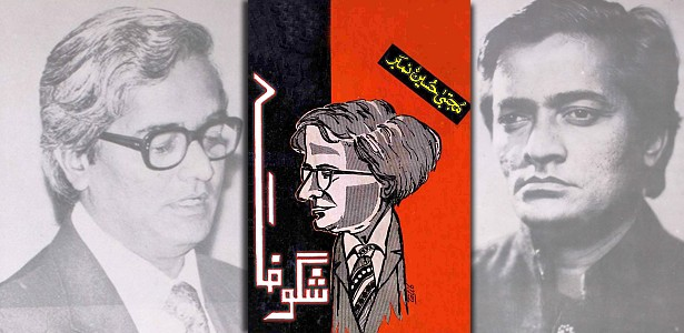 shugoofa-mujtaba-hussain-number-1987