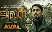 Aval 2017 Tamil Movie Watch Online