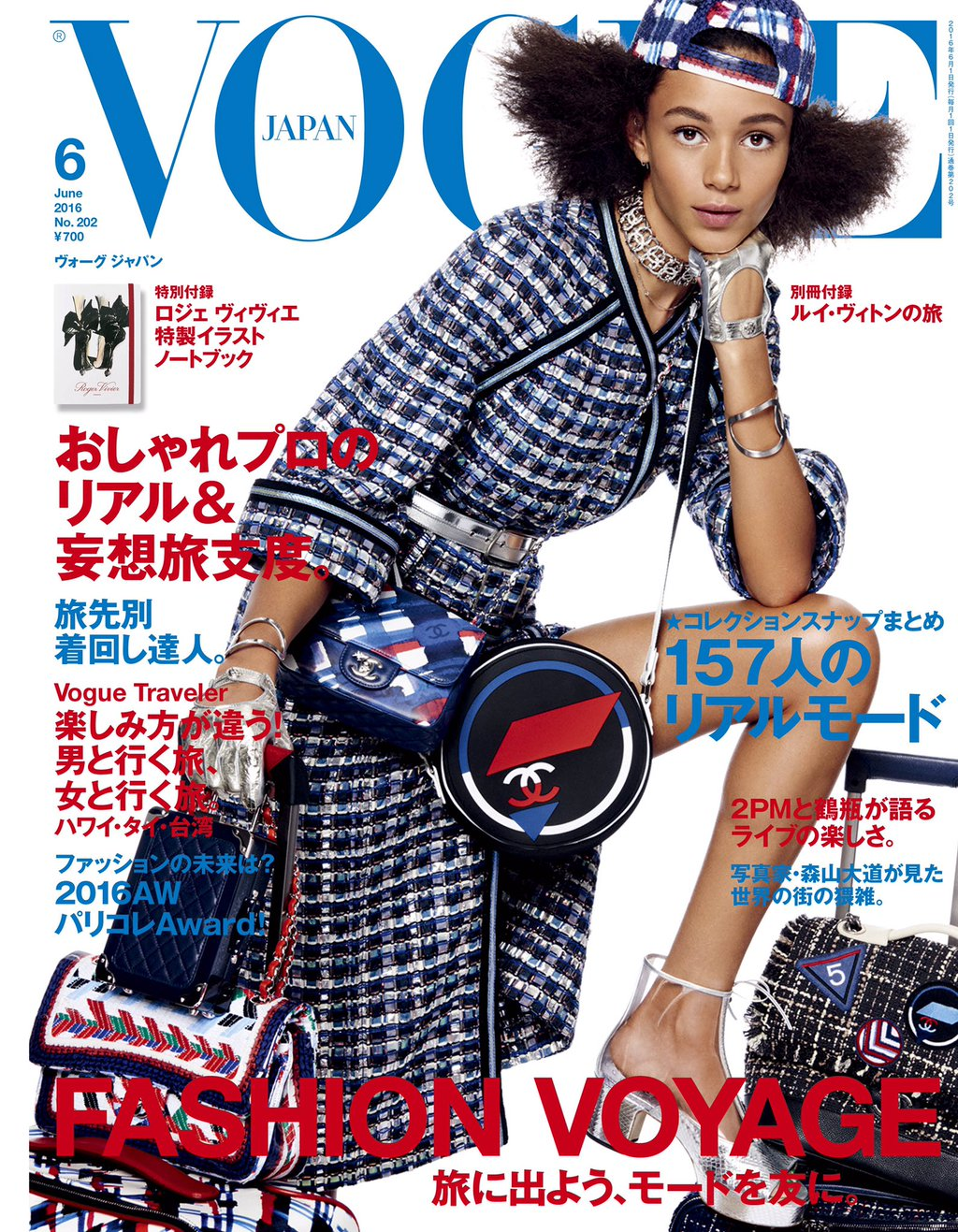 2019 year for girls- Walton binx vogue spain may