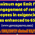 Re-engagement of retired employees in exigencies of services (RBE No. 193/2017)